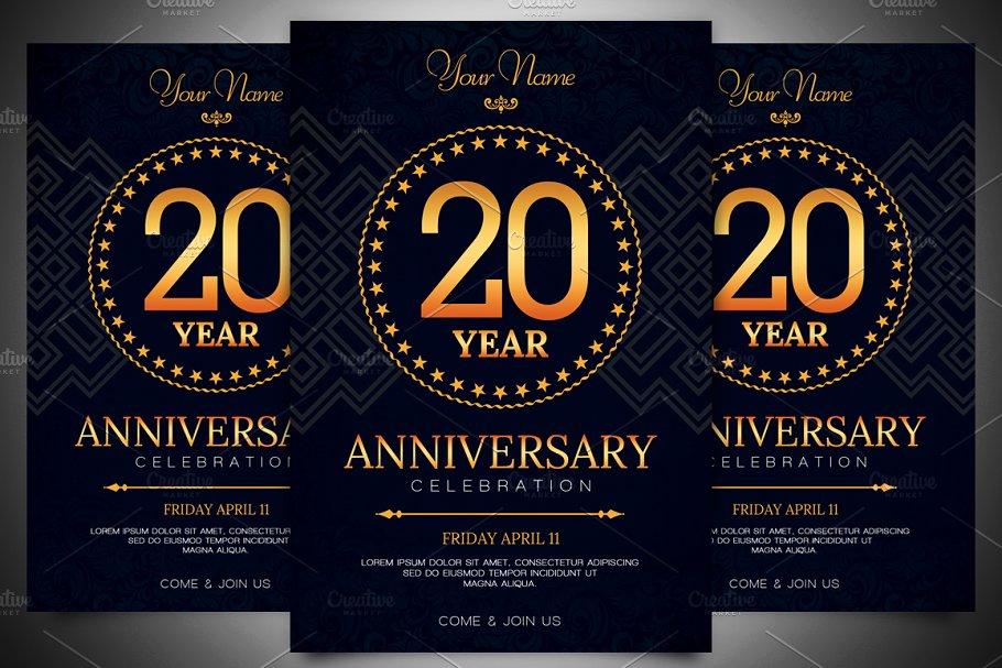 Anniversary Invitation Template | Creative Invitation Templates ...