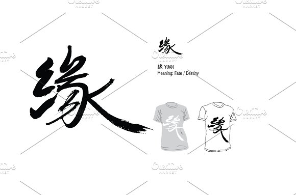 Fate Destiny yuan