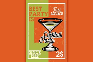 Color vintage cocktail party banner