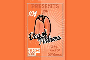 Color vintage mothers day banner