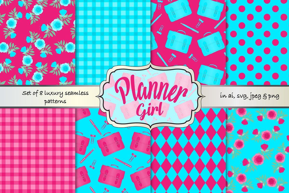 Planner seamless pattern set