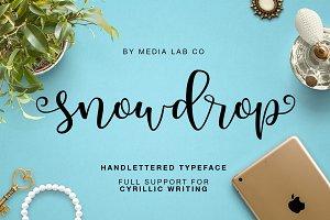Snowdrop Script BIG UPDATE