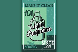 water purification banner