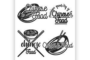 Vintage chinese food emblems