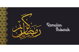Ramadan Kareem banner. Holy month of muslim community. Ramazan background with hanging arabic frame. Golden elements. Vector arabic typography.