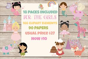 Girls mega bundle