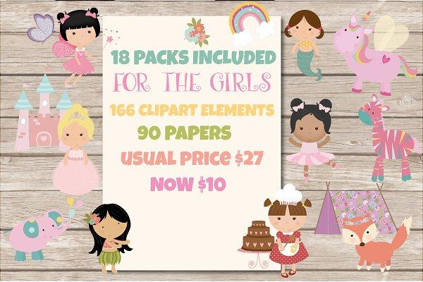 Girls mega bundle