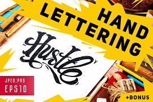 Hustle. Hand Lettering