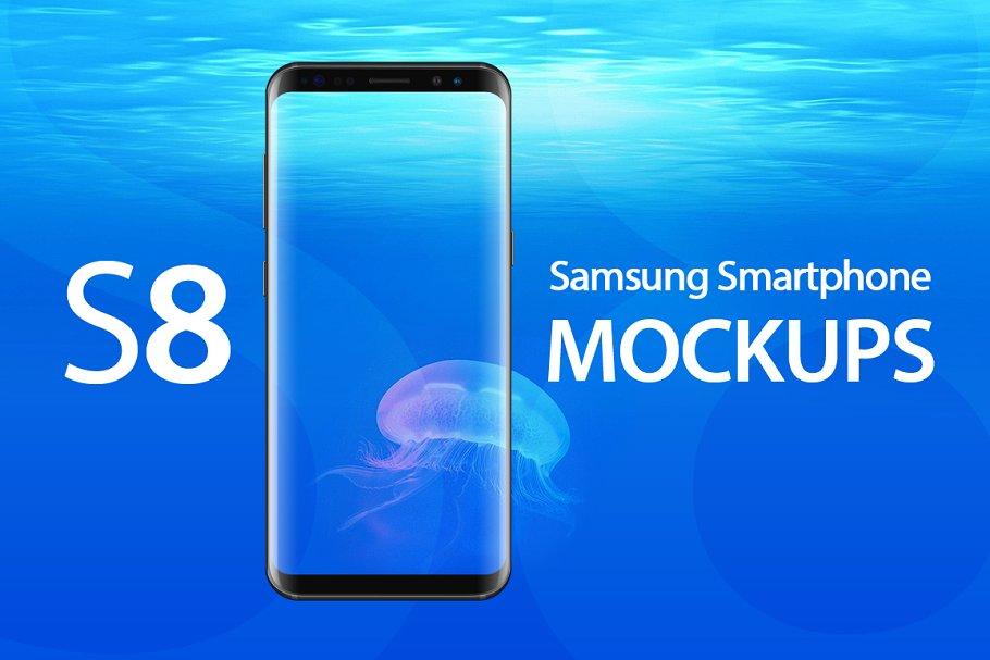 Galaxy S8 Mockups