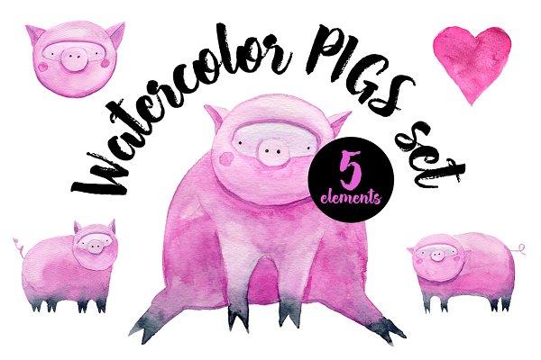 Watercolor PIGS set