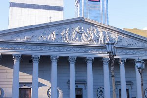 Pediment Cathedral Facade