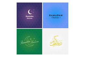 Set of Arabic backgrounds. Ramadan patterns. Vector flat illustration.