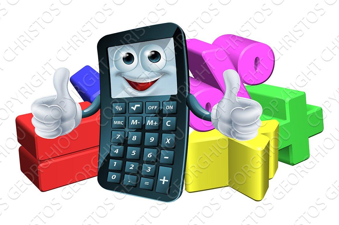 calculator for math 1