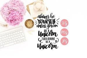 Always be a Unicorn SVG