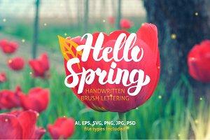 Spring Garden Lettering