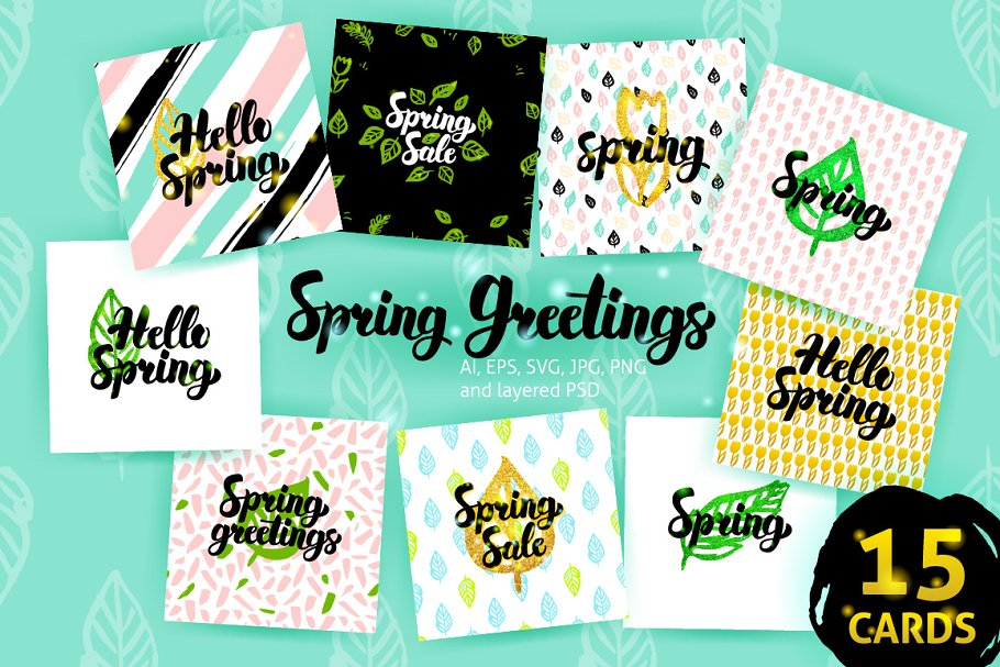 Spring Postcards in Postcard Templates - product preview 8