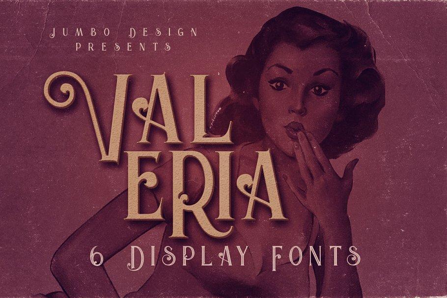 Valeria - Display Font