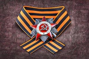 Soviet military medal