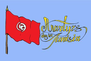 Martyr s day in Tunisia