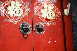 Red Doors in China