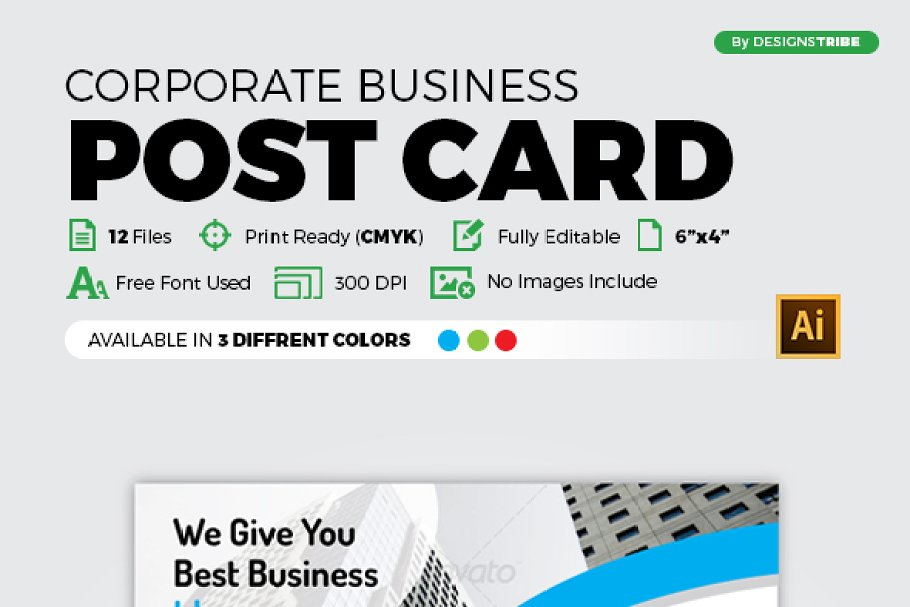 Post Card 12 in Postcard Templates - product preview 8