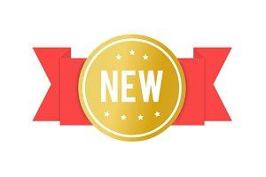 New glossy shiny circular coin