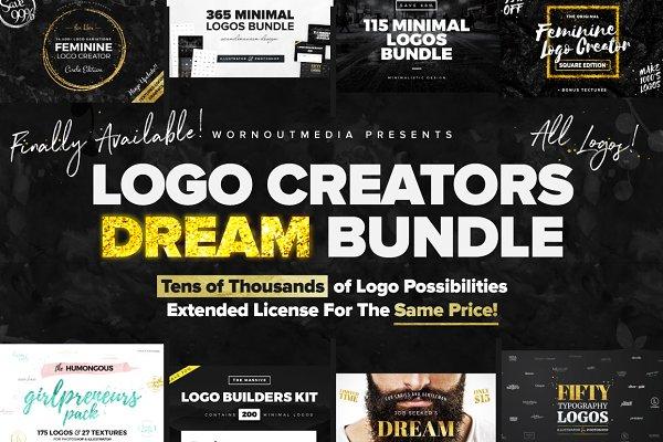 SALE! Logo Creators Dream Bundle