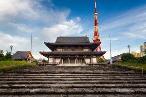 Zojo-ji Temple and Tokyo Tower