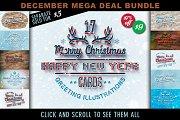 Mega Deal: 17 X-Mas Cards