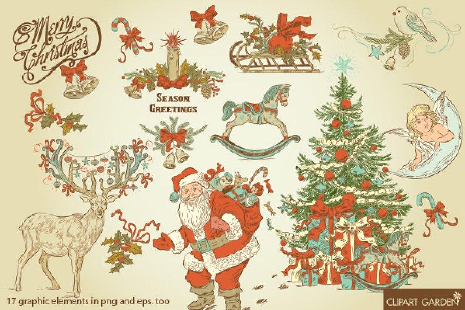 Christmas Illustrations Vintage.Vintage Style Christmas Clip Art Illustrations Creative