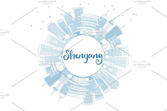 Outline Shenyang Skyline