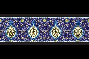 Arabic Floral Seamless Border