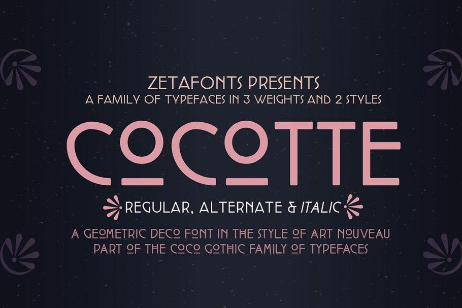 Cocotte - 12 Fonts