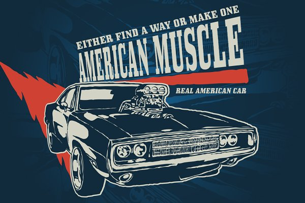 American Muscle Way