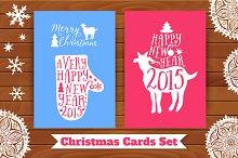 Christmas card set. 2015