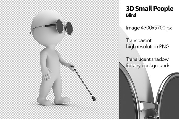 3D Small People Blind