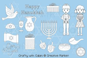 Hanukkah Digital Stamp
