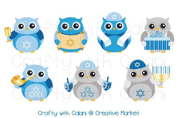 Hanukkah Cute Owl Clipart Pre Designed Vector Graphics Creative Market