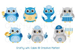 Hanukkah Cute Owl Digital Stamp