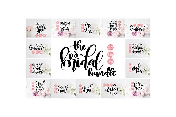 Bridal Bundle SVGs PNGs JPEGs