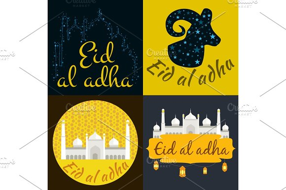 Vector Holiday Named Eid Al Adha Festival Of Sacrifice Label Lettering Composition Muslim Holy Month With Mosque Building Sparkles And Glitters Illustration