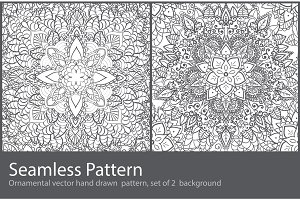 Hand drawn vintage seamless mandala pattern