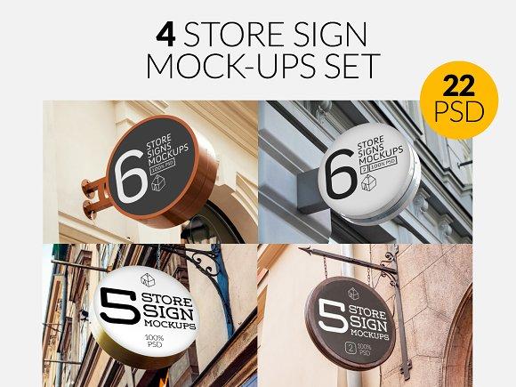 4 Store Sign Mock-Ups Set Bundle