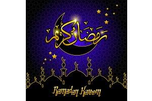 Ramadan Kareem calligraphy gold