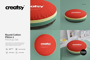 Round Cotton Pillow 2 Mockup Set