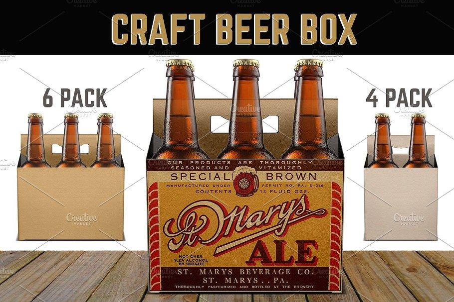 Beer Box Cider Box 6 4 Pack Creative Product Mockups