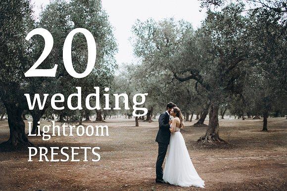 TOP20 WEDDING Lightroom Presets 2017