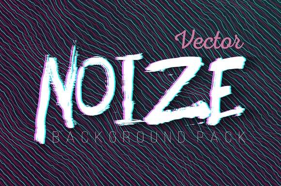 Vector Equalizer Waves Backgrounds