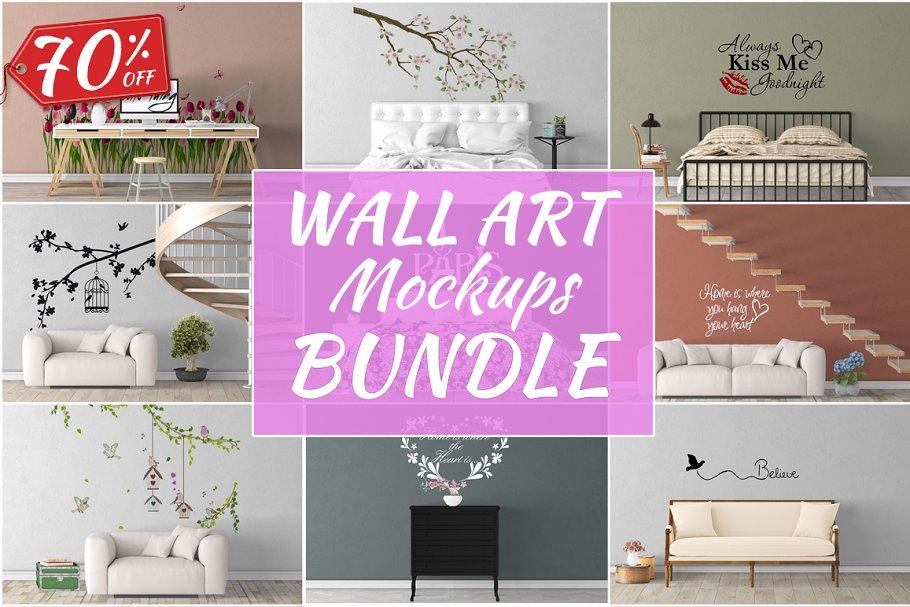 55cbaf85e500 Wall Art Mockups BUNDLE V40 ~ Print Mockups ~ Creative Market