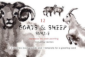 Goats and Sheep Sumi-e.